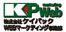 KPWEBマーケティング事業部